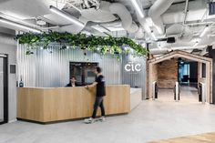 Reception Desk Design, Interior Architecture, Interior Design, Innovation Centre, Coworking Space, Cambridge, Warsaw, Studio, House