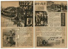 """Asahigraph Vol.29 No.26 page 13-14 (December 29, 1937) 