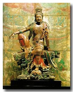 "Guanyin Bodhisattva is also known as ""She Who Hears the Cries of the World."""