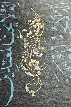 Flourish Calligraphy, Arabic Calligraphy Art, Islamic Art Pattern, Pattern Art, Arabesque, Illumination Art, Turkish Art, Ornaments Design, Artwork Design