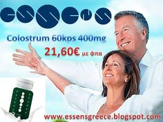www.essensgreece.blogspot.gr