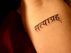 Satyagraha - Insistence on Truth --baring what must be born in humble persistence.