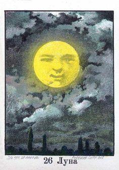 Лунный мир Ленорман - Школа Lizi Black | Школа Lizi Black