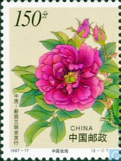 1997 China, People's Republic [CHN] - Flowers