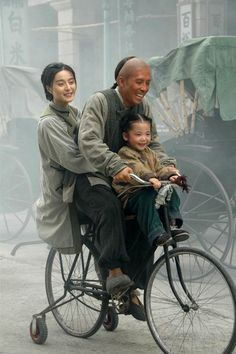 Bicycle, wheels, transportation, smily faces, powerful image, street view, travel, culture, photo