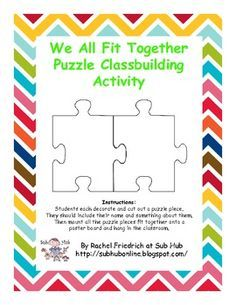 All Fit Together Classbuilding Activity Free! We All Fit Together Classbuilding Activity. We All Fit Together Classbuilding Activity. School Social Work, 1st Day Of School, Beginning Of The School Year, Sunday School, Community Building Activities, Building Classroom Community, First Week Activities, Back To School Activities, School Ideas