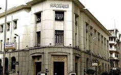 المركزي: السيولة المحلية ترتفع 39% بنهاية أبريل                القاهرة  مباشر: أظهرت البيانات المبدئية للبنك المركزي المصري ارتفاع حجم السيولة المحلية بنسبة 38.6% في أبريل الماضي على أساس شهري. وأوضح البنك أن السيولة سجلت 2.782 تريليون جنيه بنهاية أبريل الماضي مقابل نحو 2.006 تريليون جنيه في الشهر المماثل من 2016. وذكر البنك أن المعروض النقدي بلغ 653.79 مليار جنيه بنهاية أبريل مقارنة بنحو 540.17 مليار جنيه في الشهر المماثل من العام السابق بارتفاع 21%. ويشمل المعروض النقدي: الودائع بالعملة…