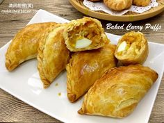 Spiral Curry Puff (Karipap Pusing): Deep-Fried or Baked Curry Puff Recipe, Malaysian Dessert, What To Cook, Spiral, Fries, Bread, Snacks, Baking, Desserts