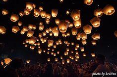 Wandering Taiwan: Sky Lantern