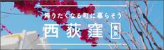この島は未来の縮図たり得るか【島根県海士町】特集、始めます。 | 灯台もと暮らし