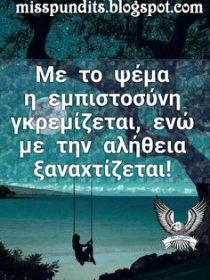 Thoughts, Sayings, Quotes, Inspiration, Greek, Quotations, Biblical Inspiration, Lyrics, Word Of Wisdom