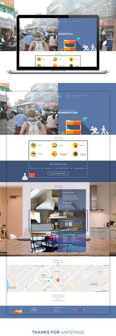 "Ознакомьтесь с моим проектом в @Behance: «Hostel ""Long Journey "". Landing page» https://www.behance.net/gallery/44236815/Hostel-Long-Journey-Landing-page"