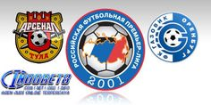 Prediksi Arsenal Tula Vs FC Orenburg 22 Agustus 2016