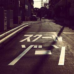 school zone street japan road