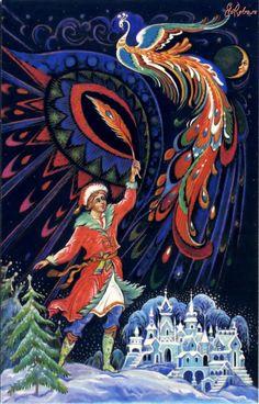 Счастья в Новом году! (перо жарптицы) Happy New Year! Wish you to get a feather of (Firebird) Phoenix to make dreams comes true!