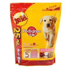 Bolsas de envasado de alimentos para mascotas. http://cliftonpackaging.com.mx/