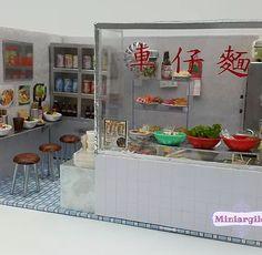 Miniargile Miniatures | Hong Kong Special 香港特色