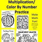This is a four-pack of color by number sheets created for students to practice multiplication facts. Students solve each problem and color accordin...