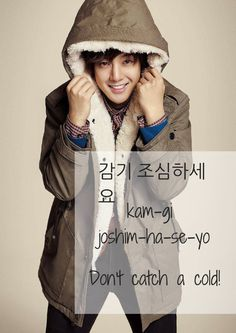 Vingle - Don't Catch a Cold! (Featuring Hyunjoong) - K-Idol Flashcards! Learn Korean With K-Entertainment!