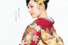 鈴乃屋 / ℃-ute - 鈴木愛理 Suzuki Airi #着物