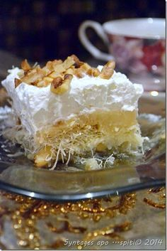 Εκμεκ με κρέμα έκπληξη Greek Sweets, Greek Desserts, Greek Recipes, Desert Recipes, Fun Desserts, Delicious Desserts, Yummy Food, Food Network Recipes, Food Processor Recipes