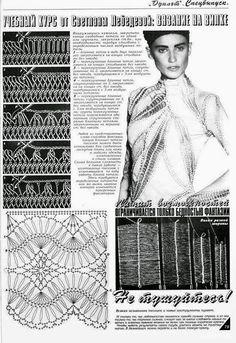 Hairpin Lace - TRICO y CROCHET-madona-mía: Horquilla motivos de encajes como tejerlos (grafícos)