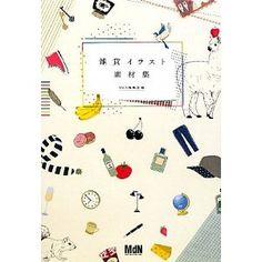 Zakka (cute everyday goods) Illustration digital items