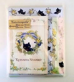 San-X Kutusita Nyanko Letter Set | Garden: http://www.stationeryheaven.nl/briefpapier/postpapier/lettersets