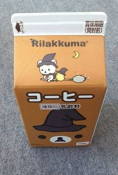 Rilakkuma Halloween coffee | Flickr Yet another reason why a trip to Japan sounds nice this time of year. :)