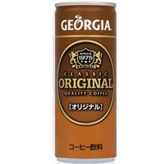 Georgia Classic Original canned coffee is a softly sweet drink. This is a modern take on the old-fashioned coffee & milk taste. This large can is a truly delicious and unique take on the classic brands of Japanese canned coffee. Coffee Milk, Georgia, Boss, The Originals, Classic, Latte, Derby, Coffee Latte, Classic Books