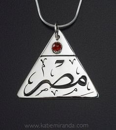 sterling silver Egypt necklace