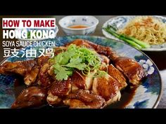 If you love Hainanese chicken rice, then you MUST try this equally delicious and easy-to-prepare Cantonese braised soya sauce chicken. Only 20 minutes active time to make! Watch the video here! Soya Sauce Chicken, Soy Sauce, Kitchen Recipes, Cooking Recipes, Cooking Videos, Soya Recipe, Pork Jerky, Chicken Chow Mein, Fried Beef