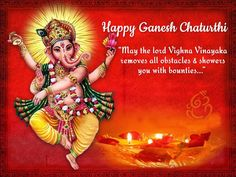 Ganesh Chaturthi 2017 Facebook & Whatsapp Status, Images, Messages