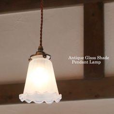 ミルクガラスのランプシェード/フレンチアンティーク真鍮灯具付き/17E ・ペンダントランプ1灯