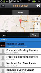 From Rolltech - how to find an event location screen