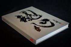 Ryushin (Dragon)