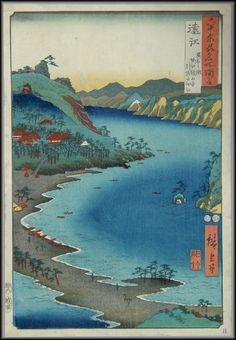 The Morikami Museum & Japanese Gardens - Japanese Woodblock Prints