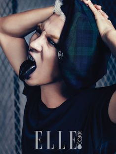 Big Bang Tae Yang - Elle Magazine November Issue disturbed I find this image so hot Ringa Linga, Artists And Models, K Pop Music, Brown Eyed Girls, K Pop Star, Big Bang, Block B, Elle Magazine, Daesung