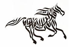 Logo design: Very cool logos from Los Logos 4