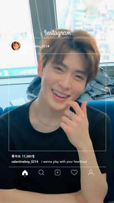 New wallpaper kpop nct jaehyun Ideas Smile Wallpaper, K Wallpaper, Lucas Nct, Taeyong, Nct 127, K Pop, Music Backgrounds, Valentines For Boys, Jung Jaehyun