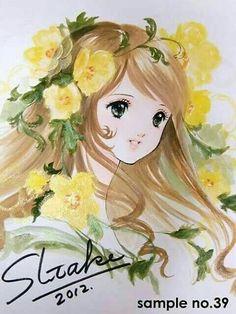 Anime Scenery, Manga, Princess, Art, Art Background, Manga Anime, Kunst, Manga Comics, Performing Arts