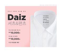기획전 > [데이즈] 셔츠/팬츠 대전, 신세계적 쇼핑포털 SSG.COM