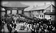 [1897] 고종황제 즉위식 축하행렬