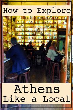How to Explore Athens Like a Local {Big World Small Pockets}: