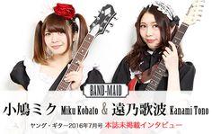 BAND-MAID - Miku Kobato (left), Kanami Tono (right)
