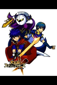 Marth, Ike and Meta Knight