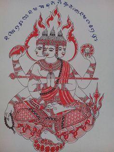 Thailand Tattoo, Thailand Art, Tatoo Thai, Buddhism Tattoo, Japanese Tiger Tattoo, Khmer Tattoo, Sak Yant Tattoo, Thai Art, Buddhist Art