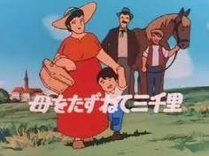 Resultado de imagen para marco anime Anime, Family Guy, Guys, Fictional Characters, Art, Art Background, Anime Shows, Kunst, Boyfriends