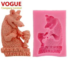 Cute Big Bear Molds Non Stick Fondant Sugar Jelly Ice 3D Soap Silicone Moulds Cake Decorating Tools Kitchen Accessories N1843 on Aliexpress.com   Alibaba Group