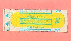 小竹 : Photo